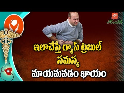 Amazing Tips to Get Rid of Gas Troubles in Telugu | Health Tips | YOYO TV Health