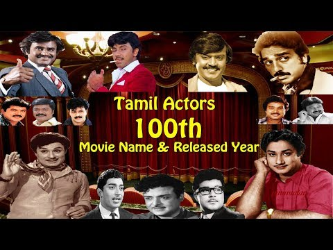 TAMIL ACTORS 100th MOVIE NAME & RELEASED YEAR