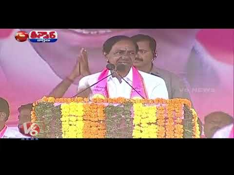 Telangana Govt Plans To Announce 2 More New Districts In State | Teenmaar News | V6 News