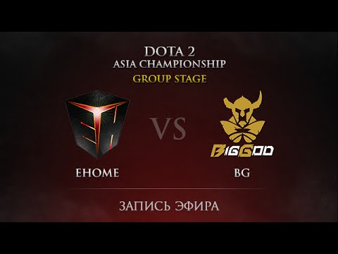 EHOME vs BG, DAC 2015 Groupstage Day 2, Round 16