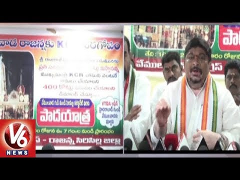 Ponnam Prabhakar Demands TRS Govt To Release Funds For Vemulawada Temple Development | V6 News