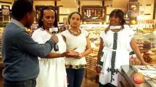 Taste of Ethiopian food in America - ኢትዮጵያዊ የምግብ ጣዕም በአሜሪካ