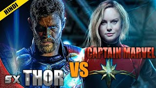 Captain Marvel Vs Thor (MCU) #1 | Who Is Most Powerful ? Hindi | Super Xpose