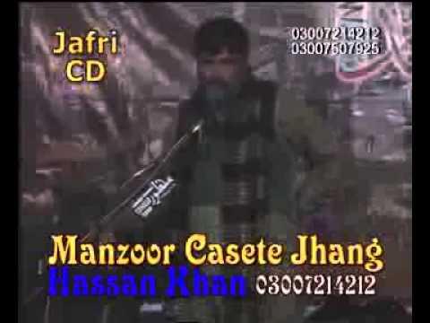 Zakir Syed Amir Abbas Rabani Majlis 2013 Ghaderi At Ahmad Pur Siyal Jhang video