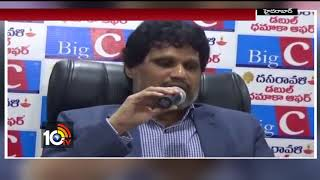 Huge Response Of Big C Shopping Mall Offers | Hyderabad