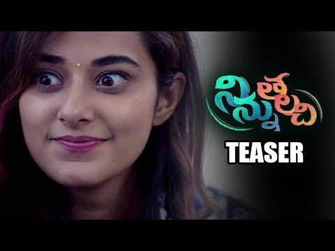 Ninnu Thalachi Movie Official Teaser | Ninnu Thalachi Movie Trailer | Latest Telugu Trailers | FL