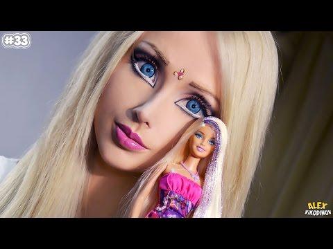 10 ЖИВЫХ кукол Барби