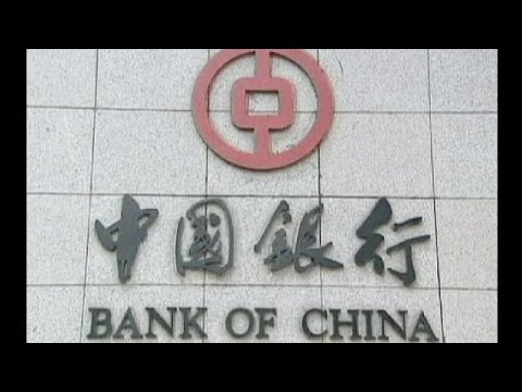 China in shock interest rate cut