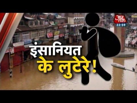Vardaat: Evil shows its ugly face after floods in Kashmir (Full Episode)