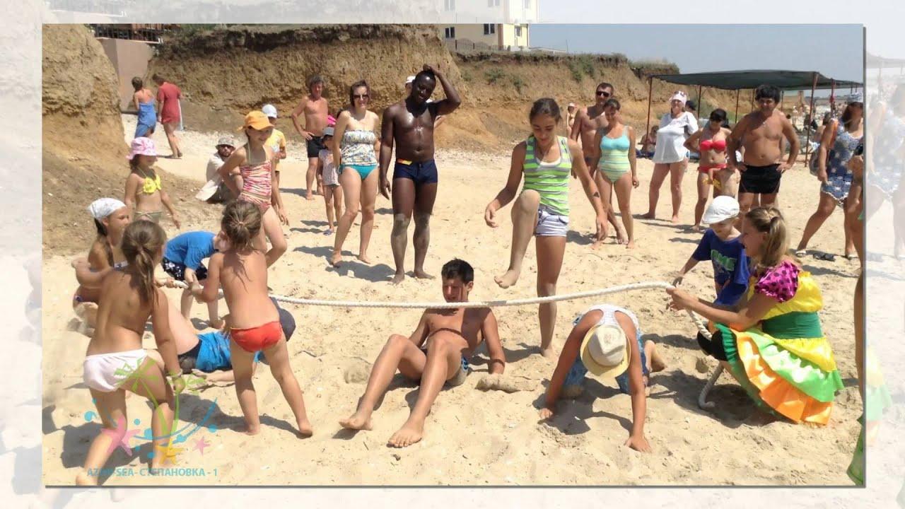 Конкурсы на нудийском пляже