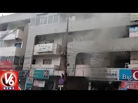 Fire Accident In Car Spare Parts Shop Near Panjagutta | Hyderabad | V6 News