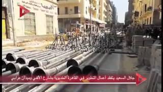 جلال السعيد يتفقد أعمال التطوير في القاهرة الخديوية بشارع الألفي وميدان عرابي