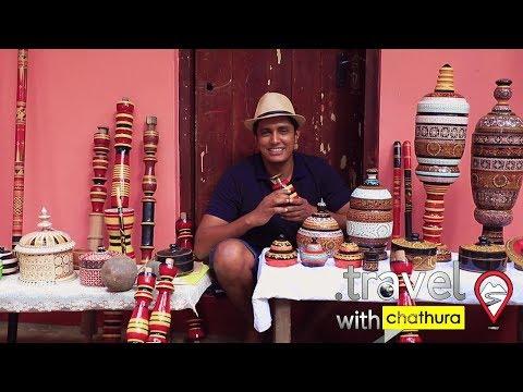 Travel with Chatura @ Lakshagama , Sri Lanka ( 30-06-2018 )