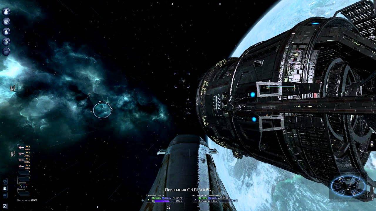 Новости, статьи, видео, скриншоты, обои, читы и многое другое по игре x3: terran conflict