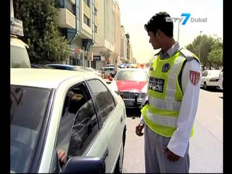 City7 TV - 7 National News - 09 June 2015 - UAE News