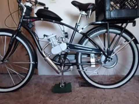 Motorized Bicycle is Done!