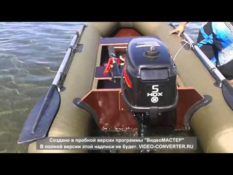 hdx 3.6 скорость лодки