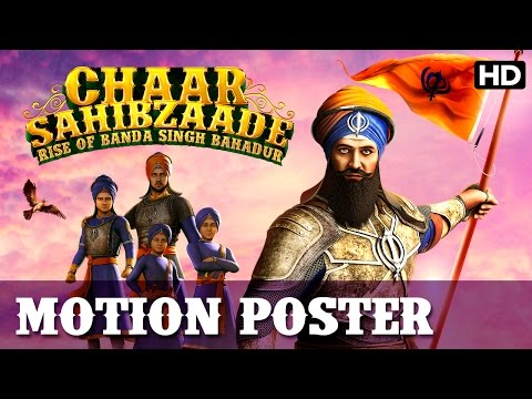 Chaar Sahibzaade: Rise Of Banda Singh Bahadur | Official Motion Poster (HINDI)