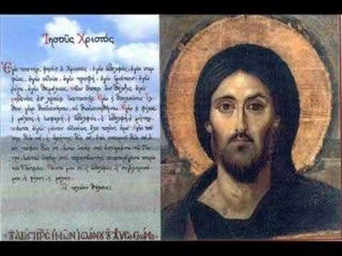Byzantine music The Christ is risen(ふっかつさい)