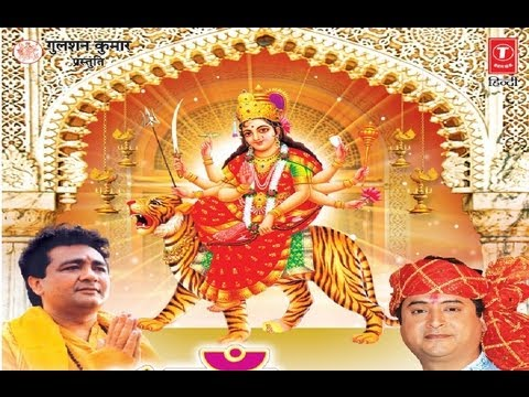 Apne Charno Ka Daas Banale Devi Bhajan By Harish Kumar [full Hd Song] I Ambe Maa Tera Sahara video