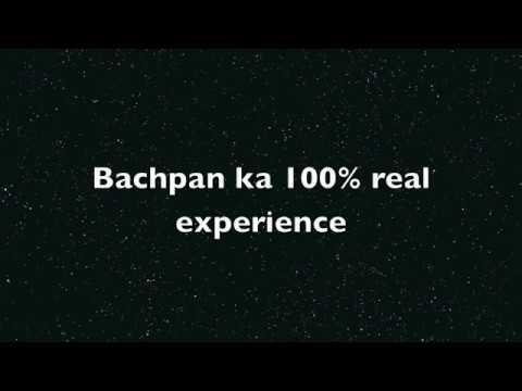 Beautiful Hindi Poem: Bachpan ka 100% Real experience