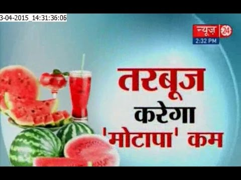 Sanjeevani-Health Benefits of Watermelon (23/04/2015)