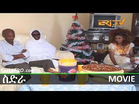 Eritrea Movie ስድራ Sidra ERi-TV (January 14, 2017)   Eritrea