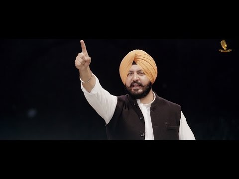 Lalkaar - Meetpal Dugri | Reply To Aam Aadmi Party | Latest Punjabi Songs 2016