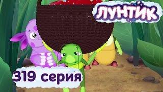 Лунтик и его друзья - 319 серия. Спорим