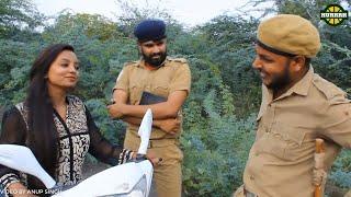 पुलिस ने लिए लड़की के मज़े || ऐसी पुलिस नहीं देखी कहीं || Funny video || Comedy Video || Hurrrh ||