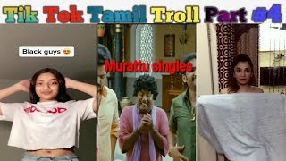 Tik Tok Troll in Tamil Part 4