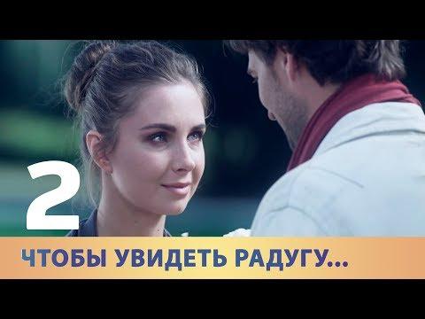 Нежный Секс С Ириной Марковой – Шоу-Бой (1991)