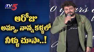 Tanish Emotional Speech On Completing 10 Years In Industry