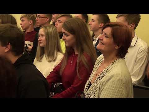 Десна-ТВ: День за днем от 11.10.2019