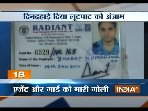 India TV News: Crime | Bank robbery after murder in Aligarh