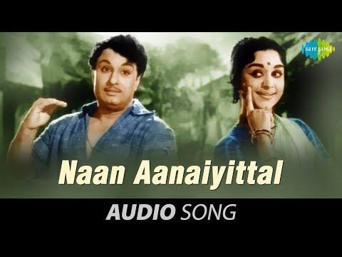 Enga Veettu Pillai | Naan Aanaiyittal song