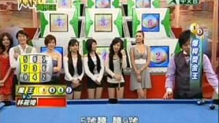 李研瑾爆杆賓果王5