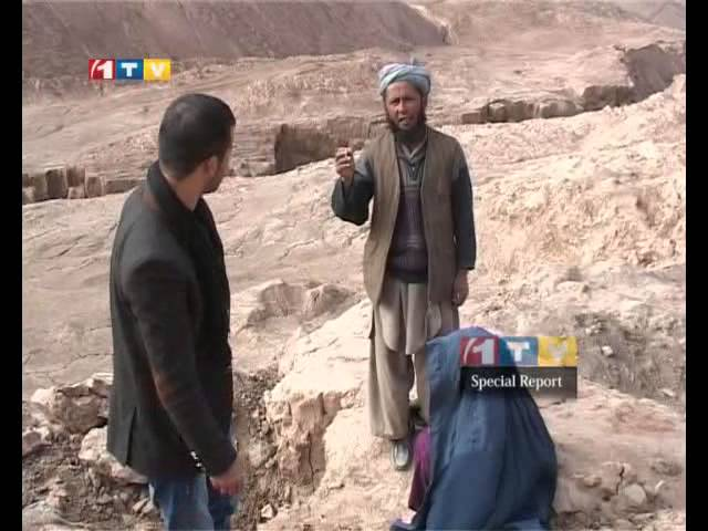1TV Afghanistan Pashto News 11.11.2014