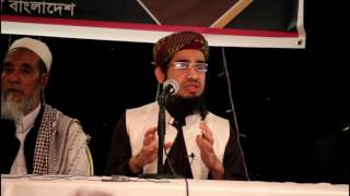 BORUNA MADRASAH & HEFAZOTHE ISLAM UK JALSA 2015   Shaykh Oliur Rahman Boruni ᴴᴰ