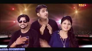Latest Haryanvi Song     New Song 2016 Raju Punjabi Sonu Garanpuria