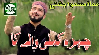 MAHAZ MASOOD CHISHTI - TAN MAN WARA - OFFICIAL HD VIDEO