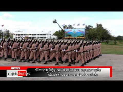 วันกองทัพไทย2559 ส่วนกองทัพเรือ