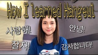 How I Learned Korean (Hangeul) | Kristel Fulgar