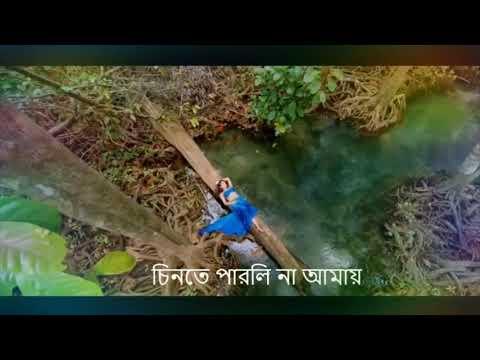 Chinte Parli Na    Lyrical    Total Dadagiri thumbnail