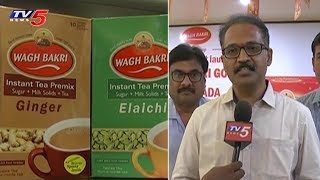 Wagh Bakri Gold Dust Launch Event in Vijayawada