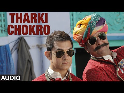 Official: 'tharki Chokro' Full Audio Song | Pk | Aamir Khan, Sanjay Dutt | T-series video