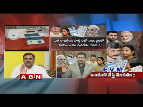Debate | Opposition Parties Together Against EVMs Fraud | Part 2