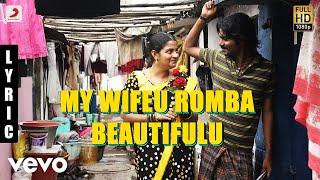 Panju Mittai My Wifeu Romba Beautifulu | D. Imman | Ma Ka Pa Anand