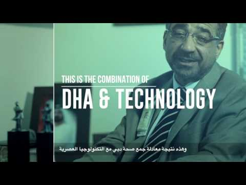 Dubai Health Authority 'RoboDoc'