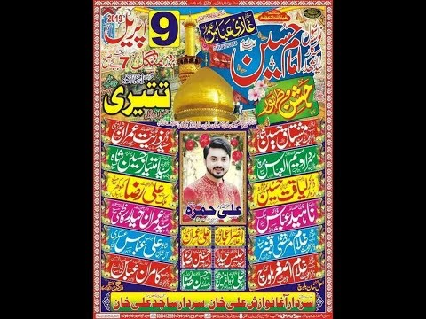 Live Jashan 3 Shahban 2019 chakrih